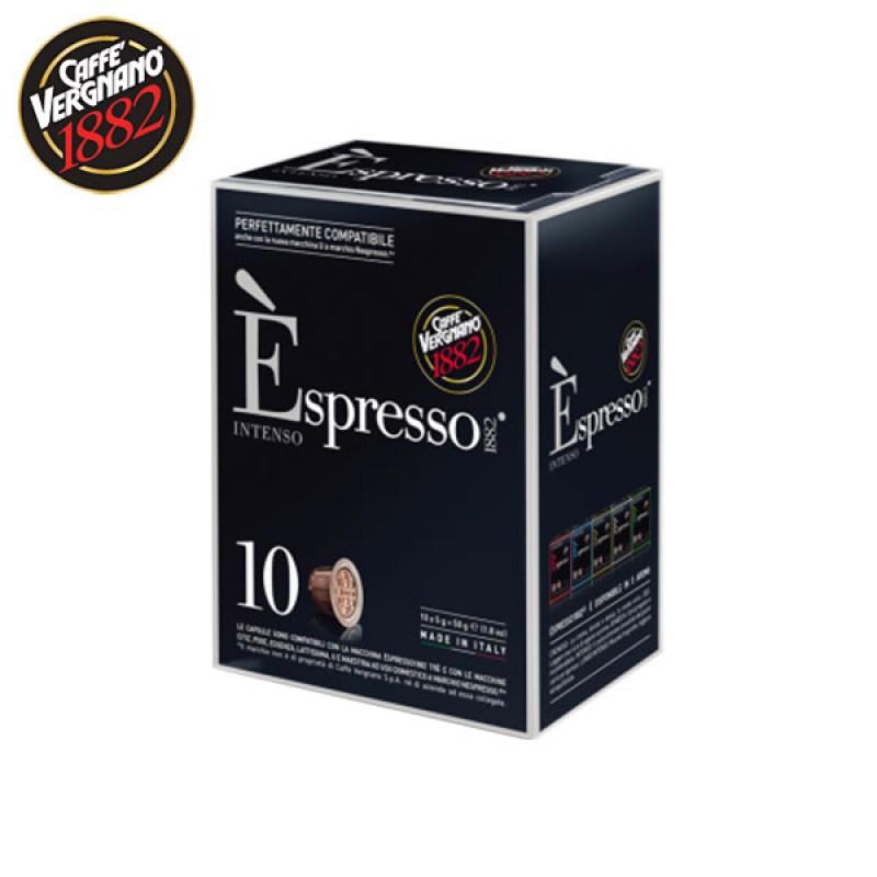 10 capsule caffè VERGNANO INTENSO Compatibile Nespresso